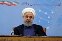 روحاني : التمسك بخيار المقاومة هو اقوى رد على تهديدات ترامب