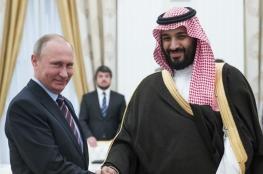 بن سلمان : مباحثاتي مع بوتين حققت الكثير