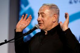 نتنياهو يرد على اتهامه بالفساد : لن استقيل من منصبي