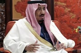 """الملك سلمان: سنتخذ إجراءات مناسبة بعد هجوم """"أرامكو"""""""