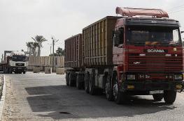 اسرائيل توافق على تصدير البضائع من غزة الى الضفة الغربية