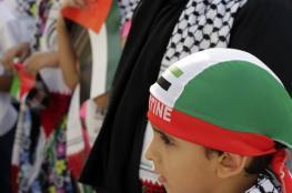 """الصين : لن نشارك في """"مؤتمر البحرين """""""