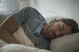 النوم أهم لسعادتك من المال