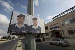"""فلسطيني يسمي ابنه """"معاذ الكساسبة"""""""