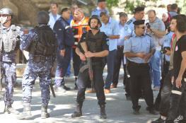 شرطي فلسطيني يعثر على حقيبة نسائية بها مبلغ مالي كبير
