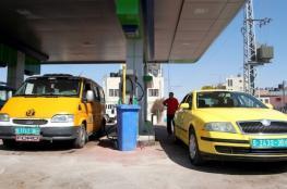 انخفاض اسعار الوقود في فلسطين الشهر المقبل