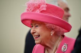 """وظيفة عند الملكة """"اليزابيث """" براتب لا يصدق"""
