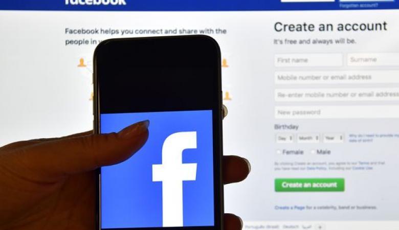 """النيابة : سنتواصل مع إدارة """"فيسبوك"""" لحظر الصفحات"""
