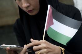 """""""الفيسبوك"""" يهاجم المحتوى الفلسطيني ويحذف حسابات ويغلق عدة صفحات"""