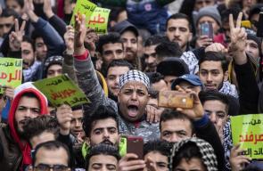 تظاهرة وسط العاصمة الاردنية عمان رفضا لصفقة القرن