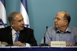 يعالون: أصبحنا دولة فاسدة وعلى نتنياهو الاستقالة