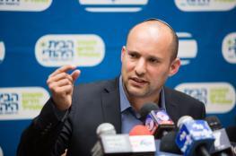 نفتالي بينيت يحرض : الاونروا تدعم الارهاب في غزة