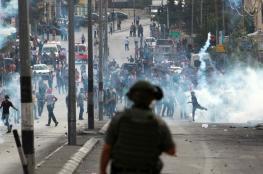 الاحتلال يقمع مسيرة منددة بإعلان ترمب في بيت لحم