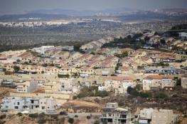 الاتحاد الاوروبي يعارض بشدة التوسع الاستيطاني في القدس