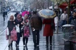 حالة الطقس : اجواء باردة وأمطار مصحوبة بالعواصف الرعدية