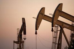 ارتفاع جديد على أسعار النفط
