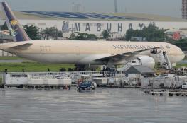 الخطوط الجوية السعودية تغير مساراتها بعيداً عن إيران