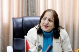 حماس تدعو لإقالة وزيرة الصحة من منصبها