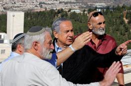 قادة المستوطنين يطالبون بتسريع ضم المستوطنات