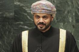 سلطنة عمان : لا سلام دون اقامة دولة فلسطينية