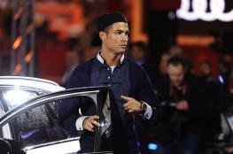 تحقيقات مع رونالدو بعد شكوك باخفائه 150 مليون يورو