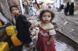 خلال الشهر الماضي.. وفاة 115 شخصاً في اليمن وإصابة آلاف بالكوليرا