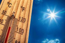 الأجواء المتوقعة اليوم الإثنين وحتى آخر أيام العيد
