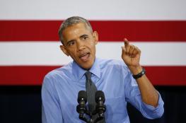 اوباما يندد بقرارت ترامب ويؤيد التظاهر ضده