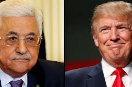 """ترامب يؤيد تقرير المصير الفلسطيني.. لكن مع الاعتراف بيهودية """"اسرائيل"""""""