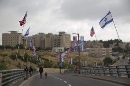 الجامعة العربية: سنتخذ خطوات قوية للرد على نقل السفارة الأميركية للقدس