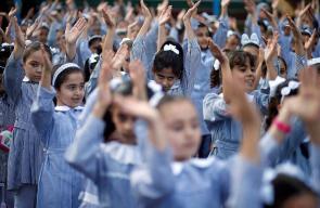 انطلاق العام الدراسي في فلسطين