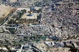 فلسطين والمغرب تبحثان سبل دعم القدس