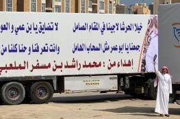 بعد قتل صحفية..33 مليون دولار قيمة الديّة الأغلى في تاريخ الكويت