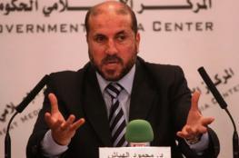 الهباش: قرار الجنائية الدولية انتصار لفلسطين