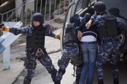 الشرطة تقبض على شخص اطلق النار على محل تجاري في نابلس
