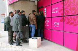 مصادر : الحكومة تصرف رواتب الموظفيين يوم الثلاثاء بسبب عيد الأضحى