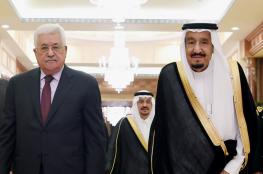 الرئيس : نقدر عالياً مواقف الملك السعودي تجاه فلسطين
