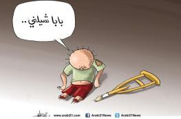 """الطفل السوري صاحب عبارة """" بابا شيلني """" حي يرزق ويعالج في تركيا"""