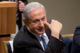 نتنياهو يزعم: مشاكل غزة تنبع من مساعي حماس لتدمير إسرائيل