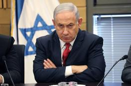 """""""اسرائيل """": غالبية ساحقة تطالب برحيل """"نتنياهو """""""