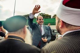 السيسي يعود الى مصر واستنفار في ميدان التحرير