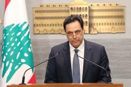 """رئيس الوزراء اللبناني : الديون أصبحت اكبر من قدرة """"لبنان"""" على السداد"""
