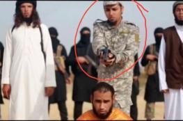 عائلة الداعشي الذي قتل عضو في كتائب القسام تتبرأ منه