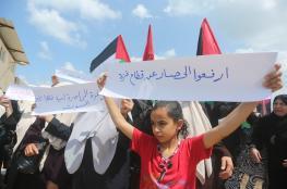غزة: انطلاق فعاليات الاسبوع العالمي لكسر الحصار