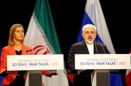 روسيا وأوروبا تدعوان إلى الحفاظ على الاتفاق النووي الإيراني