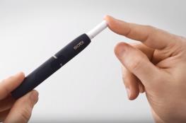 اختراع يساعد في الإقلاع عن التدخين بل والاستمتاع به .. كلف 3 مليارات دولار