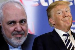 "ترامب عبر تويتر  : ""شكرا ايران """