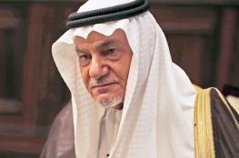 رئيس الاستخبارات السعودي السابق يكشف عن آلية حل القضية الفلسطينية