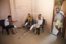 """أربعة أشقاء من غزة على """"عكاز"""" الأمل بعد إصابتهم برصاص الاحتلال"""