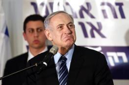 نتنياهو يتعهد بالموافقة على قانون اعدام منفذي العمليات